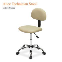Alice Technician Stool