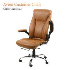 Avion Customer Chair