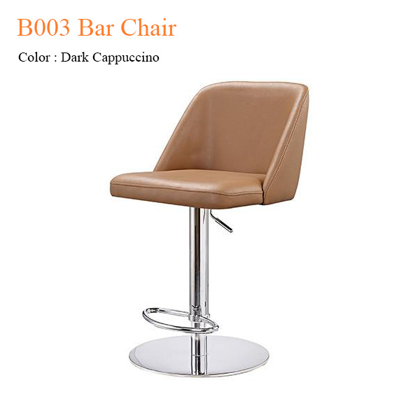 B003 Bar Chair