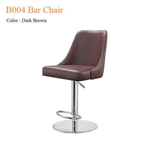 B004 Bar Chair