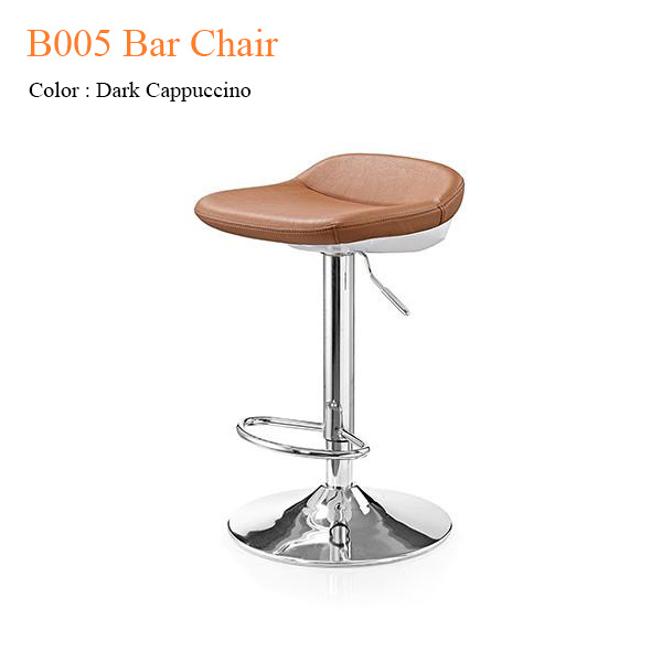 B005 Bar Chair