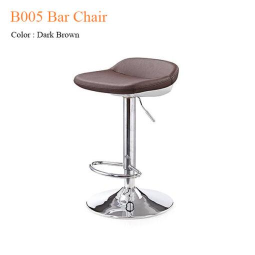 B005 Bar Chair