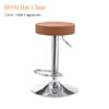 B006 Bar Chair