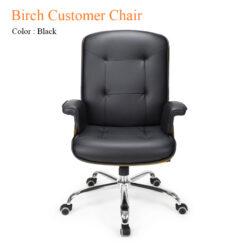 Birch Customer Chair – 41 inches