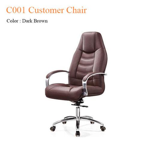 C001 Customer Chair