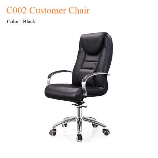 C002 Customer Chair