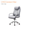 C002 Customer Chair