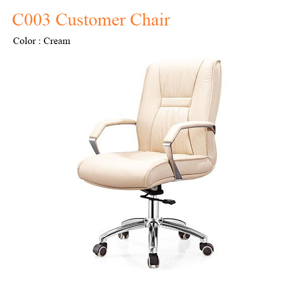 C003 Customer Chair