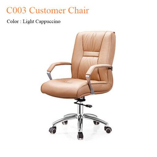 C003 Customer Chair