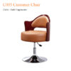 C005 Customer Chair 3 100x100 - Ghế Khách Hàng C005
