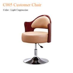 C005 Customer Chair