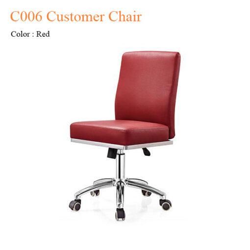 C006 Customer Chair