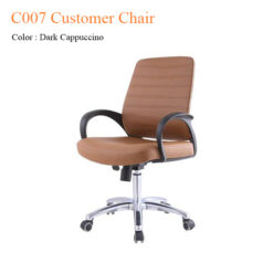 C007 Customer Chair