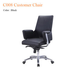 C008 Customer Chair