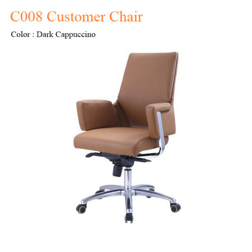 C008 Customer Chair