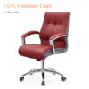 CC02 Customer Chair