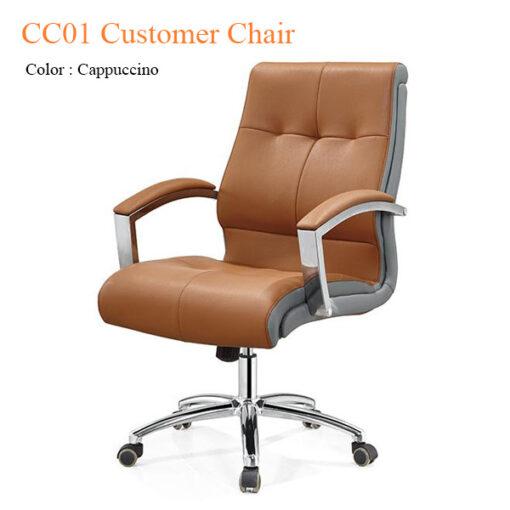 CC01 Customer Chair