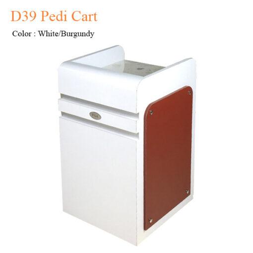 D39 Pedi Cart – 23 inches