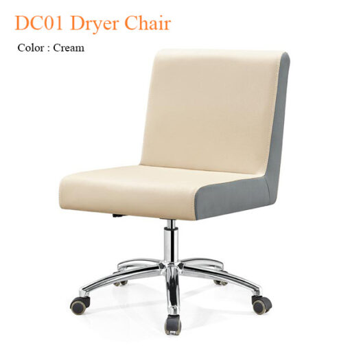 DC01 Dryer Chair