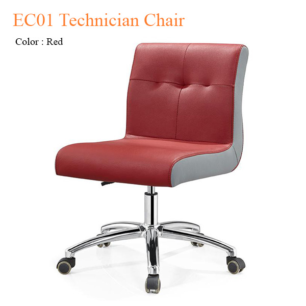 EC01 Technician Chair