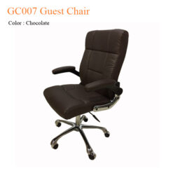 GC007 Guest Chair (Chocolate)