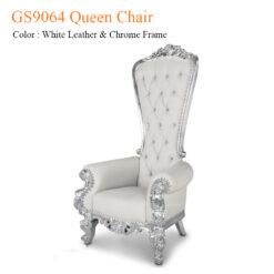 GS9064 Queen Chair
