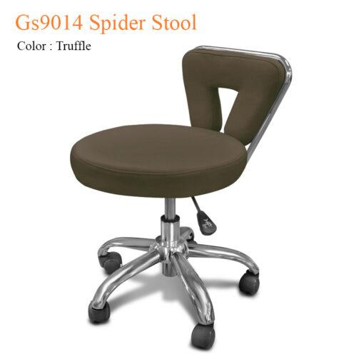 Gs9014 Spider Stool