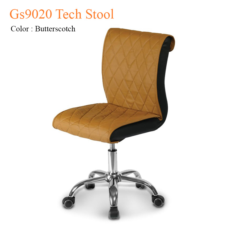 Gs9020 Tech Stool