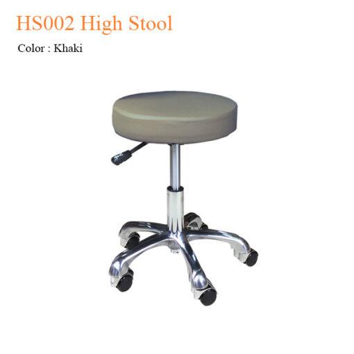HS002 High Stool