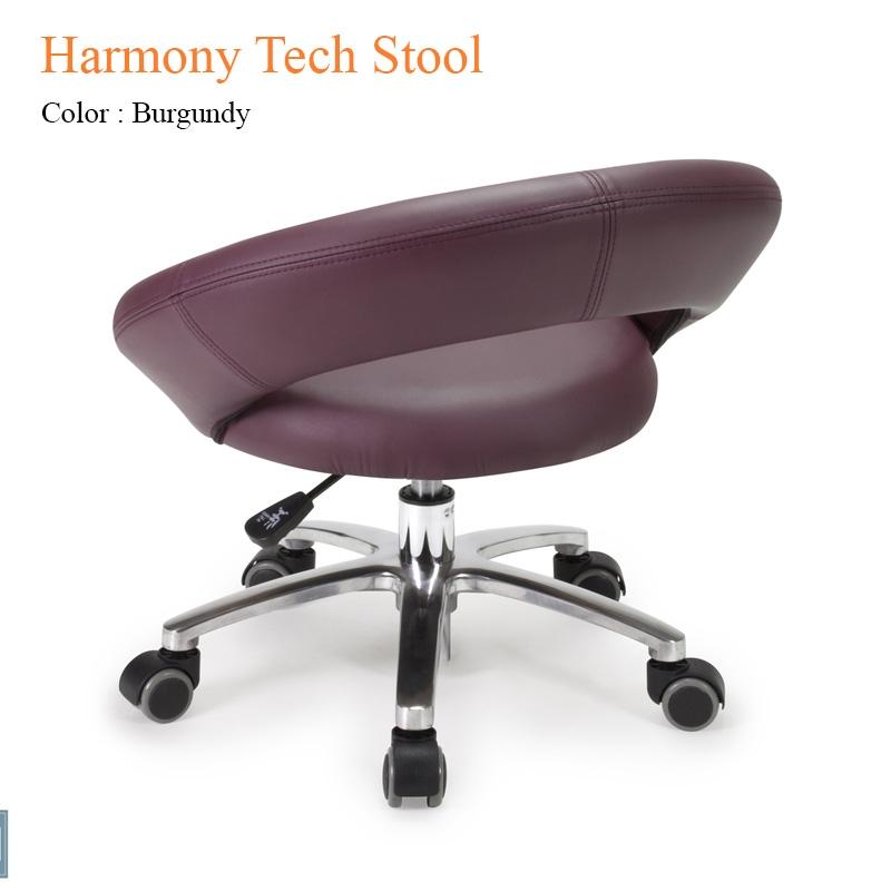 Harmony Tech Stool