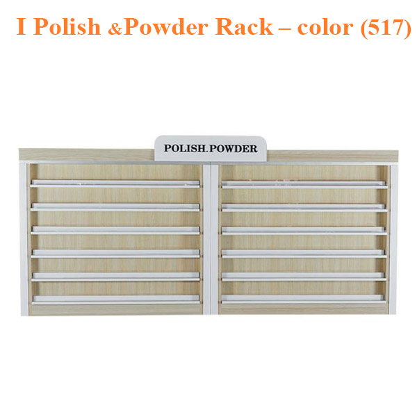 I Polish & Powder Rack – 86 inches – color (517)