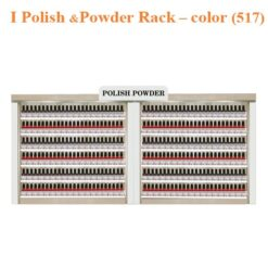 I Polish & Powder Rack – 86 inches – color (517)