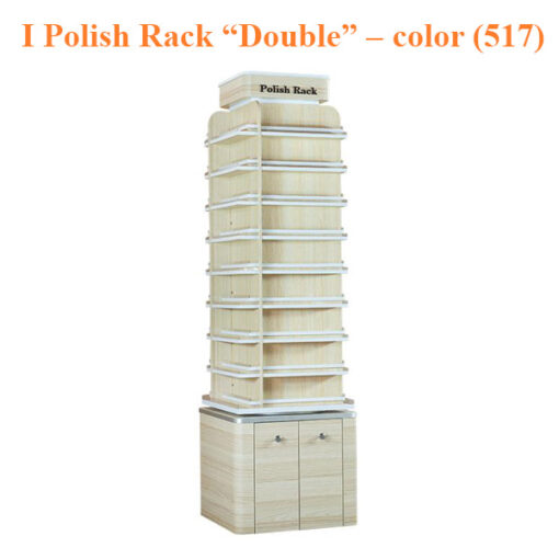 """I Polish Rack """"Double"""" Stand – 21 inches – color (517)"""