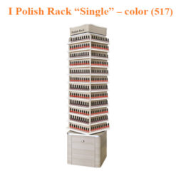 """I Polish Rack """"Single"""" Stand – 19 inches – color (517)"""