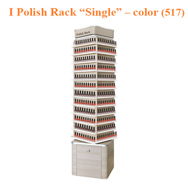 "I Polish Rack ""Single"" Stand – 19 inches – color (517)"