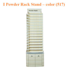 I Powder Rack Stand – 23 inches – color (517)