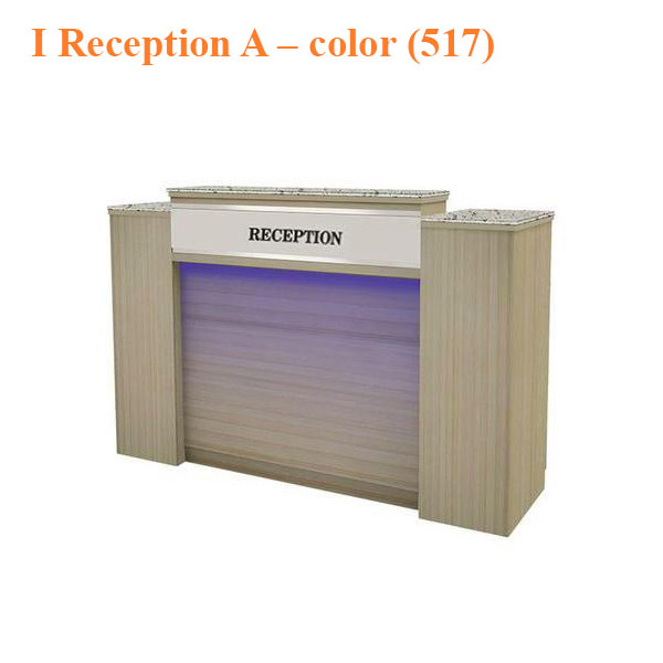 I Reception A With LED Light – 64 inches – color (517)