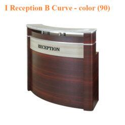 I Reception B Curve – 58 inches – color (90)