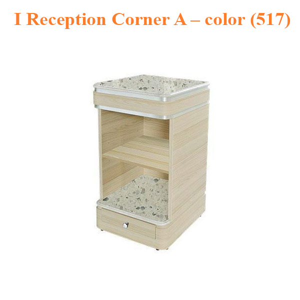 I Reception Corner A – 18 inches – color (517)