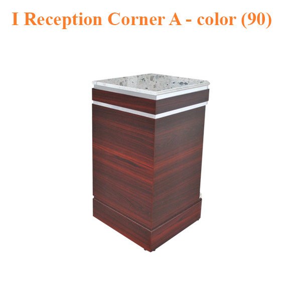 I Reception Corner A – 18 inches – color (90)