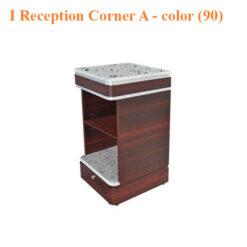 I Reception Corner A – 18 inches – color (90)