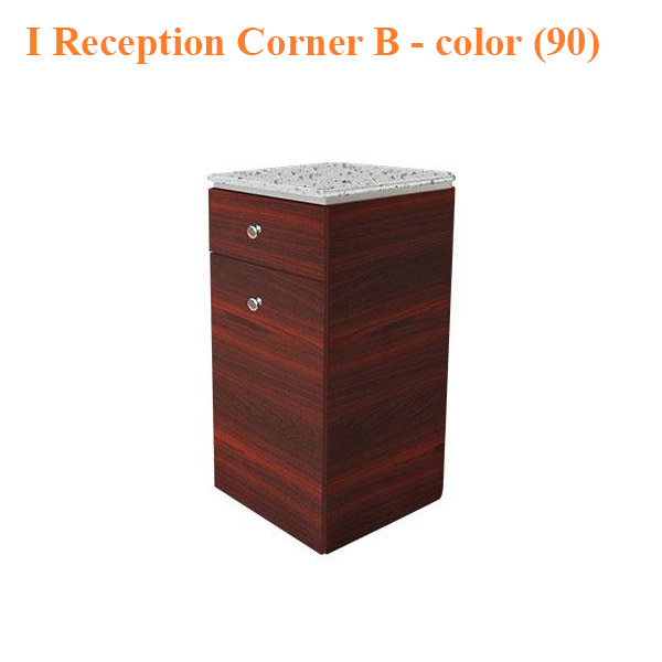 I Reception Corner B – 18 inches – color (90)