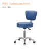 T006 Technician Chair with Trim Line & Diamond Shape