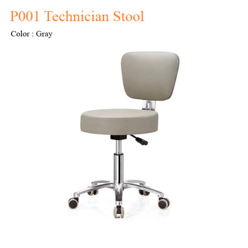 P001 Technician Stool
