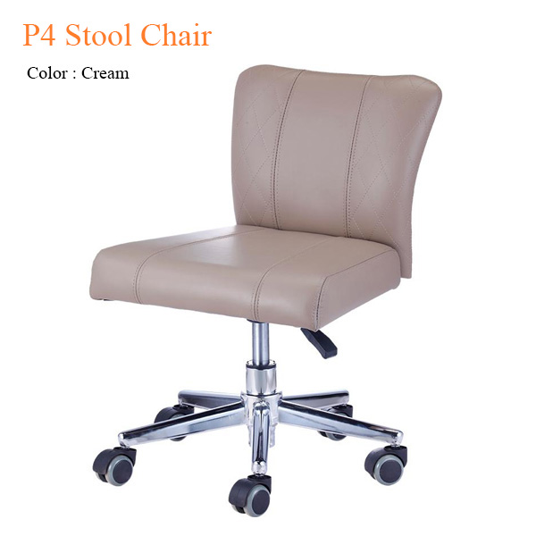 P4 Stool Chair