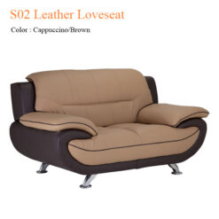 S02 Leather Loveseat (Cappuccino/Brown) – 63 inches