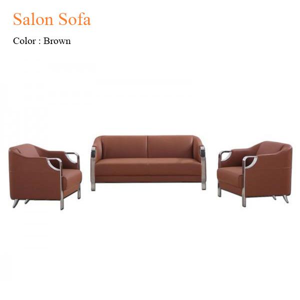Salon Sofa – Brown
