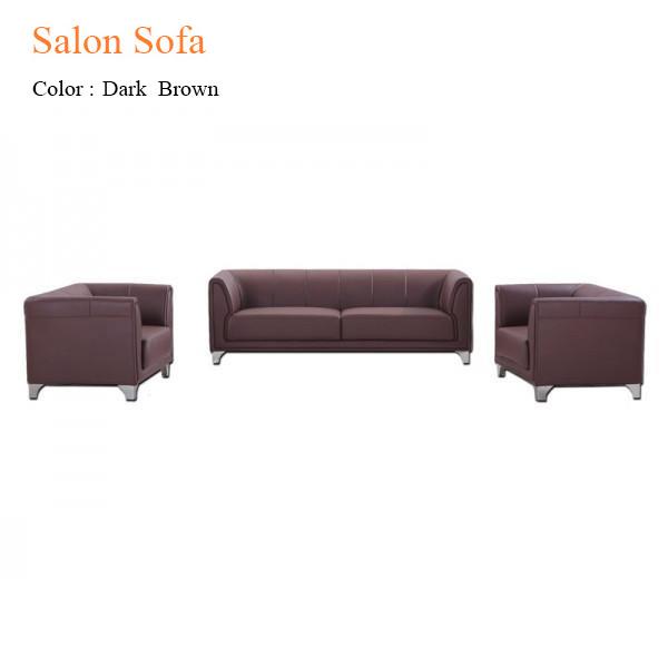 Salon Sofa – Dark Brown