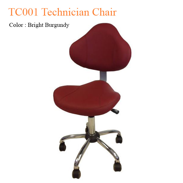 TC001 Technician Chair