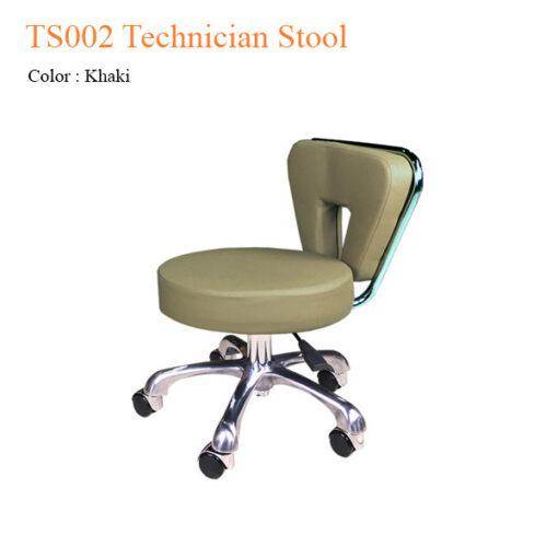 TS002 Technician Stool